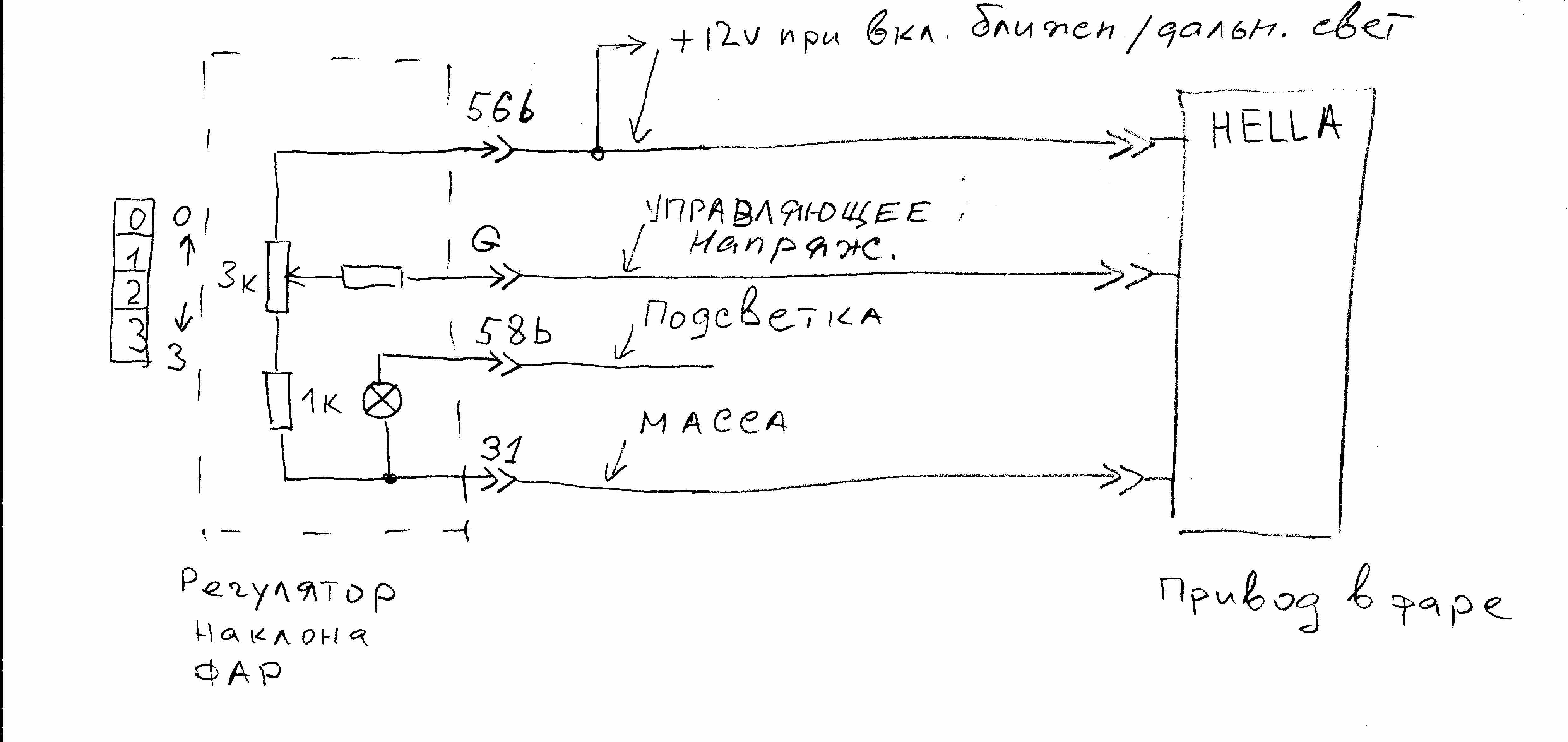 электрическая схема стеклоподъемников ауди 100 с-4