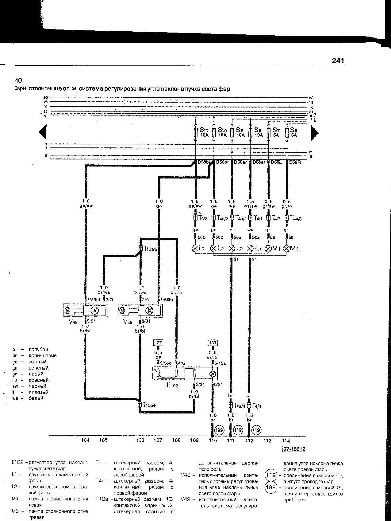 ауди-80 схема абс