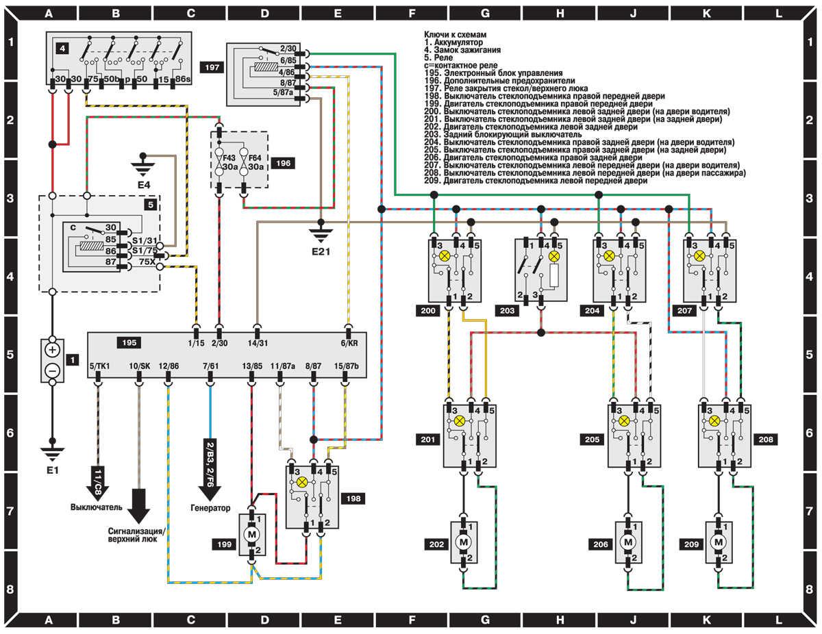 Схема подключения домофона метаком фото 29
